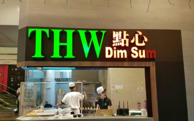 Project @ Tim Ho Wan (Pacific Plaza)
