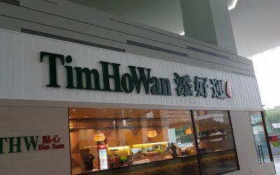 Project @ TimHoWan (TaiSeng)
