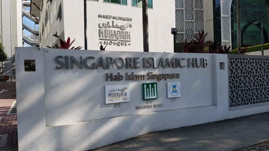 Project @ Singapore Islamic Hub