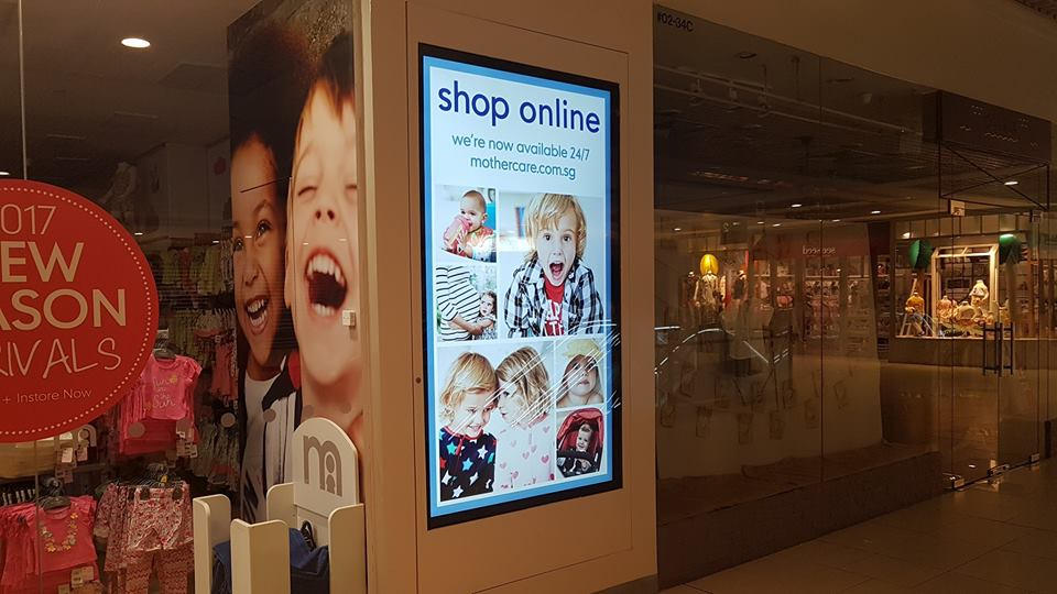Project @ Mothercare (Parkway Parade)