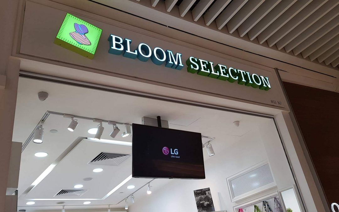 Project @ Bloom Selection