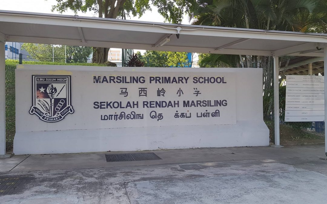 Project @ Marsiling Primary School