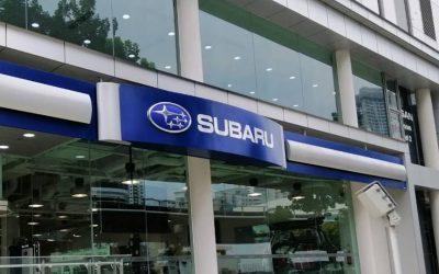 Project @ Subaru Leng Kee